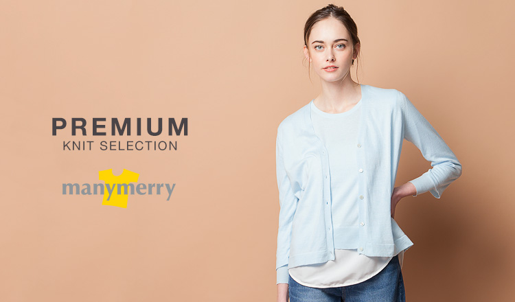 PREMIUM KNIT SELECTION - MANYMERRY -