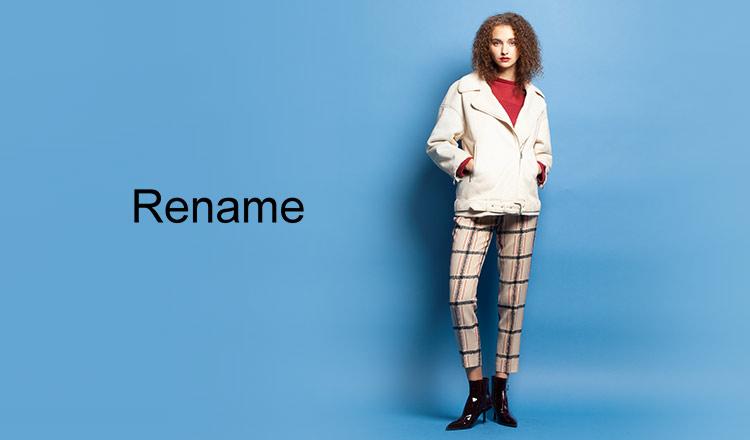 RENAME(リネーム)