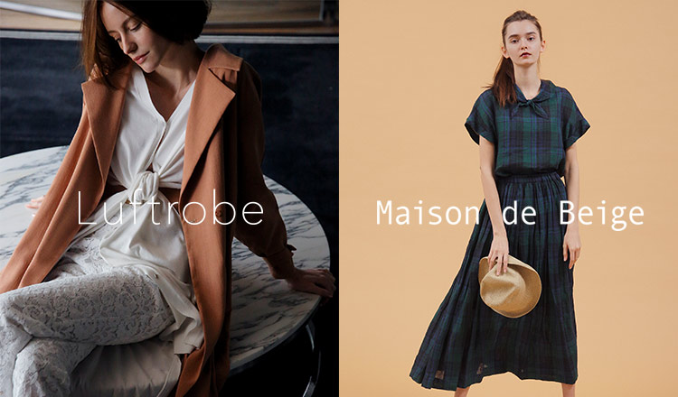 LUFTROBE / MAISON DE BEIGE -SPRING COLLECTION-