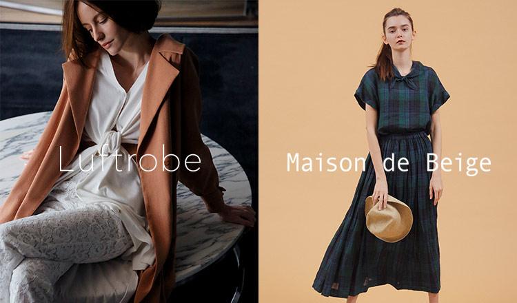 LUFTROBE / MAISON DE BEIGE -SPRING COLLECTION-