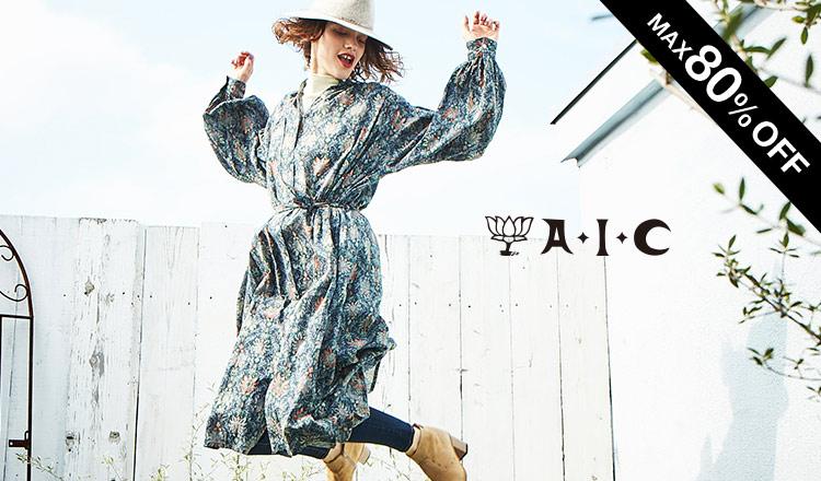 A・I・C(エーアイシー)