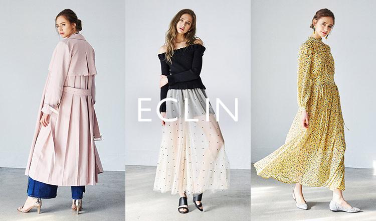 ECLIN(エクラン)