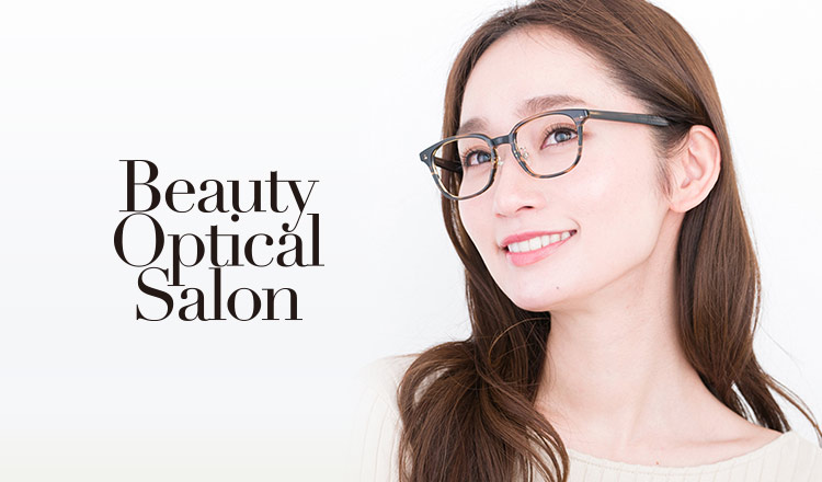 Beauty Optical Salon