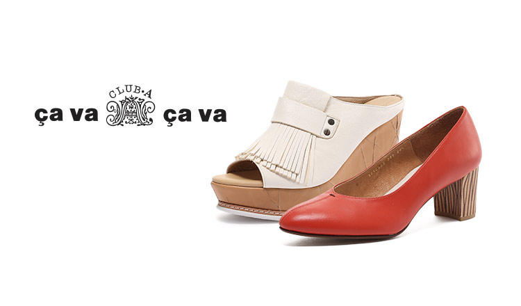 CAVA CAVA SHOES COLLECTION