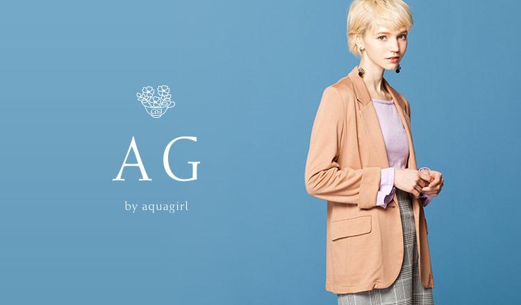 AG BY AQUAGIRL(エージー バイ アクアガール)