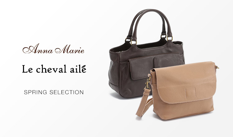 ANNA MARIE/LE CHEVAL AILE-SPRING SELECTION