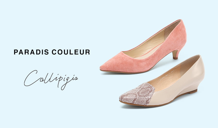PARADIS COULEUR/CALLIPIGIA