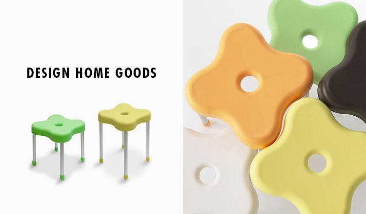 DESIGN HOME GOODS