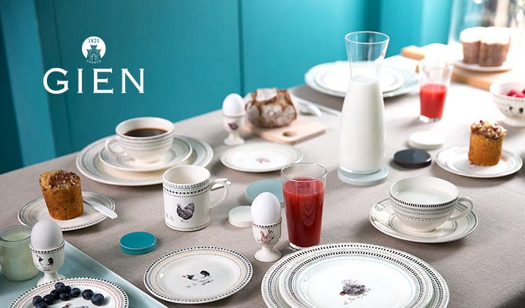 GIEN -食卓に幸せを彩るジアンコレクション-