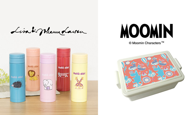 LISA LARSON&MOOMIN -Spring Lunch Box-