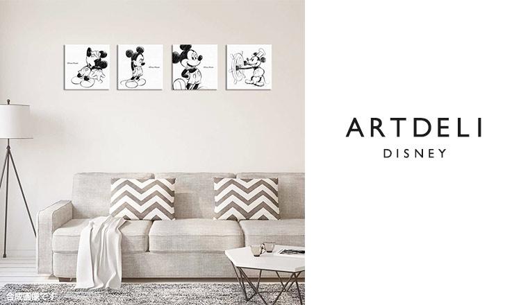 ARTDELI -DISNEY -