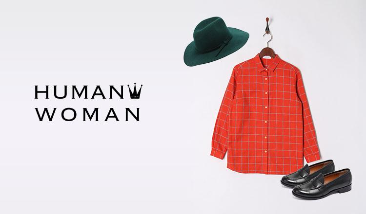 HUMAN WOMAN(ヒューマンウーマン)