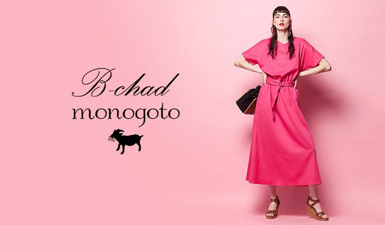 B-CHAD/monogoto