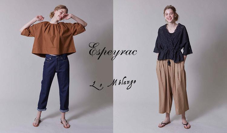 ESPEYRAC/LEMERANGE