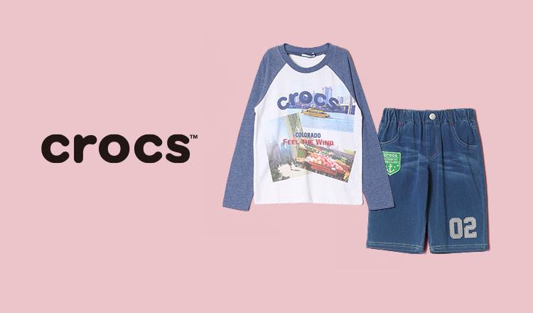 CROCS KIDS and more