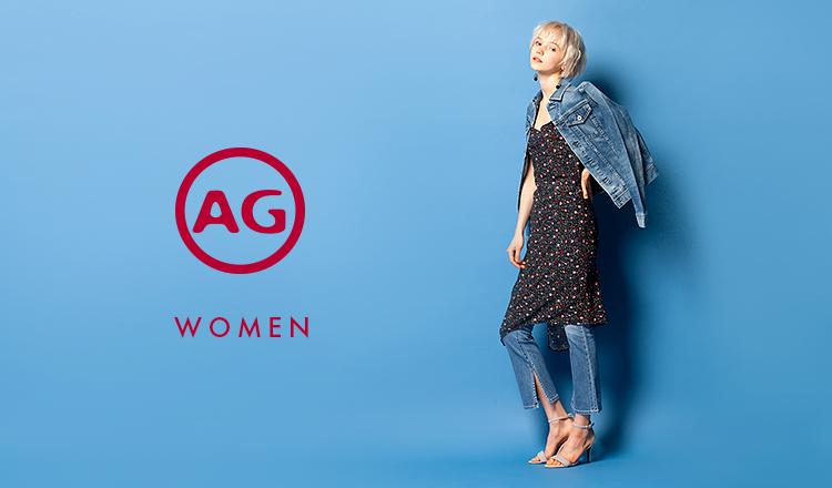 AG(エージー)