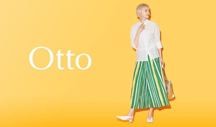 OTTO(オットー)