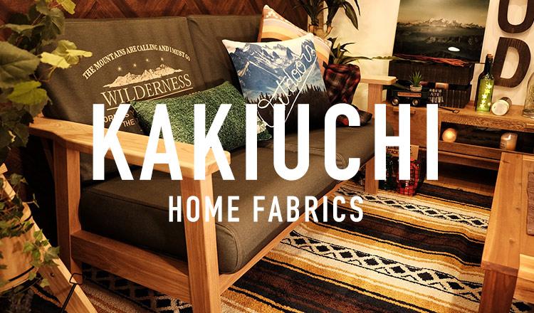 KAKIUCHI -HOME FABRICS-
