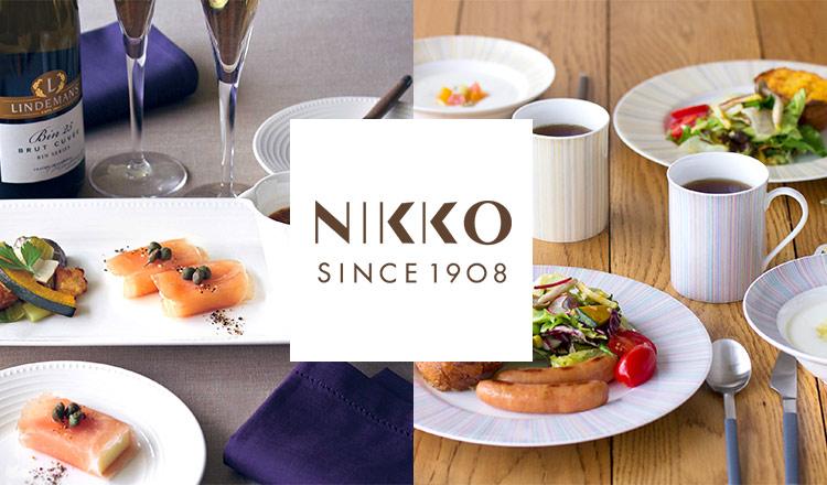 NIKKO(ニッコー)