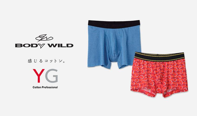 BODY WILD/ YG