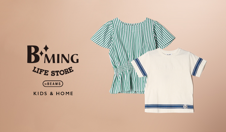 B:MING LIFE STORE by BEAMS -KIDS&HOME-