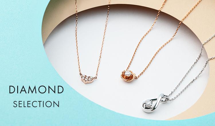 DIAMOND SELECTION