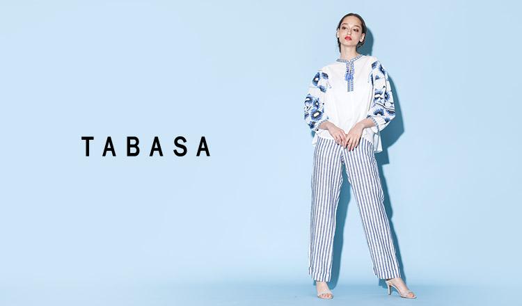 TABASA(タバサ)