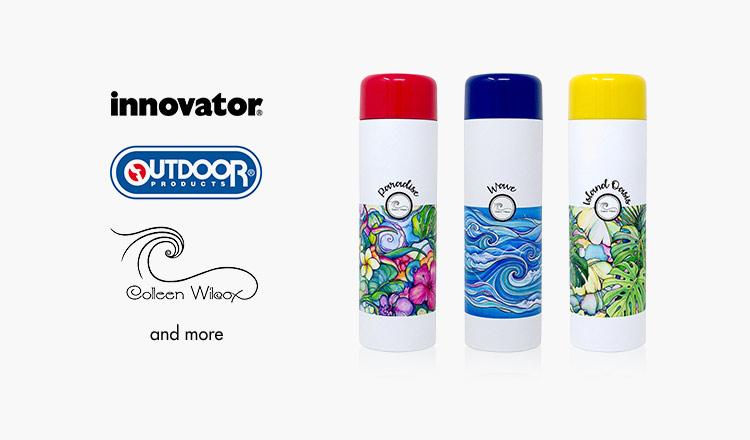 マグボトル・コレクション by innovator/OUTDOOR/Colleen Wilcox and more