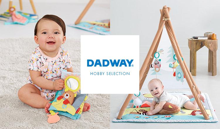 DADWAY : HOBBY SELECTION(ダッドウェイ ホビーセレクション)