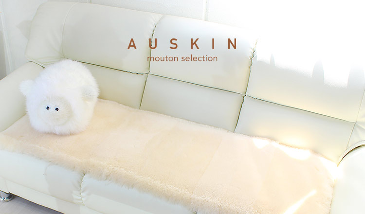 AUSKIN  -mouton selection-