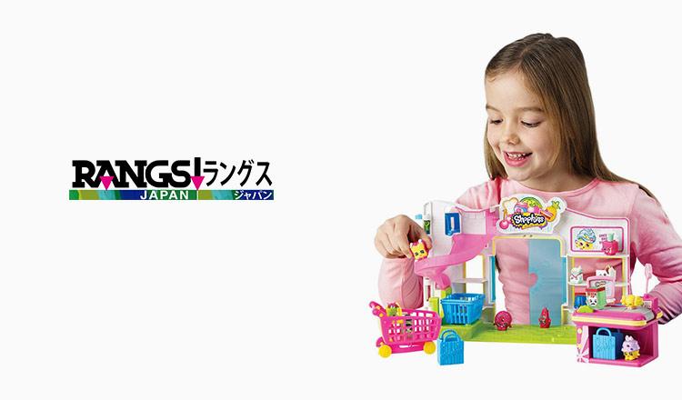 Rangs Toys(ラングストイズ)