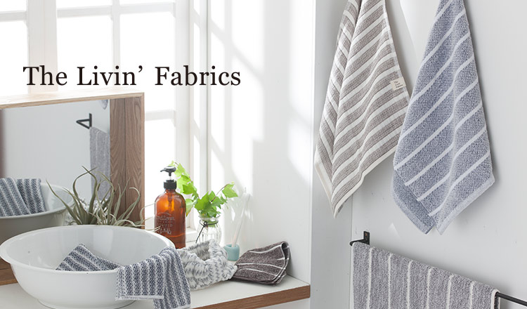 日本の名産タオルギフト -The Livin' Fabrics-