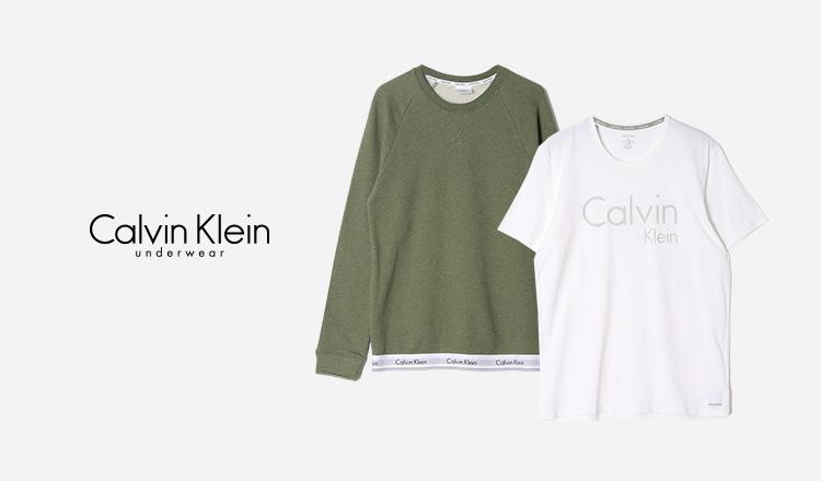 CALVIN KLEIN(カルバン・クライン)