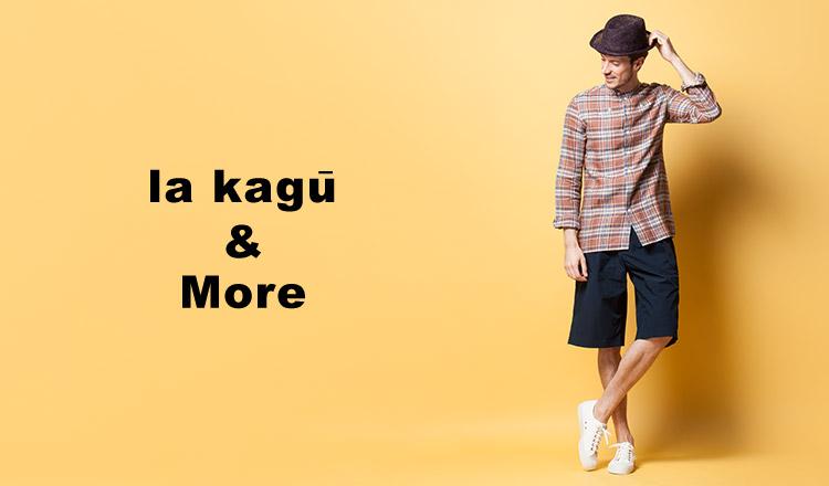 la kagū & More