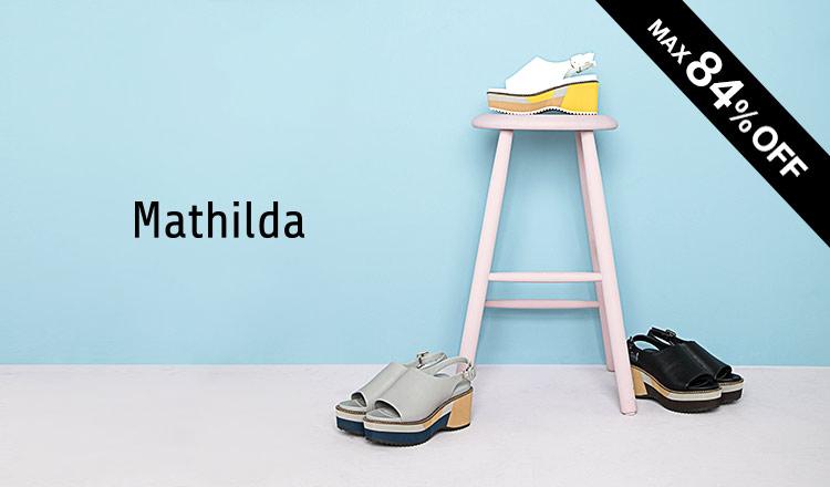 MATHILDA(マチルダ)