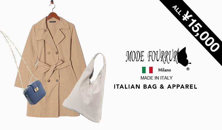 MODE FOURRURE -ITALIAN BAG & APPAREL ALL¥15,000
