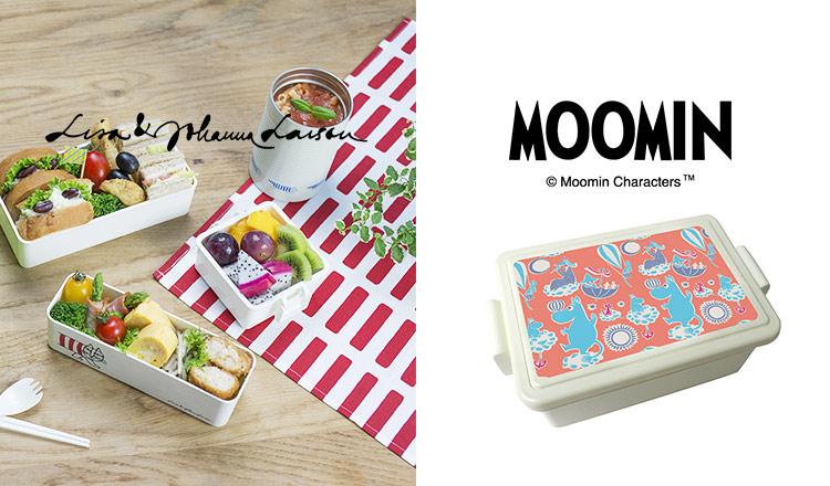 LISA LARSON&MOOMIN - lunch goods selection-