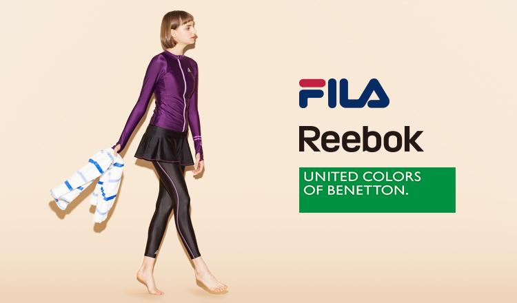 FILA/REEBOK/BENETTON FITNESS SWIMWEAR