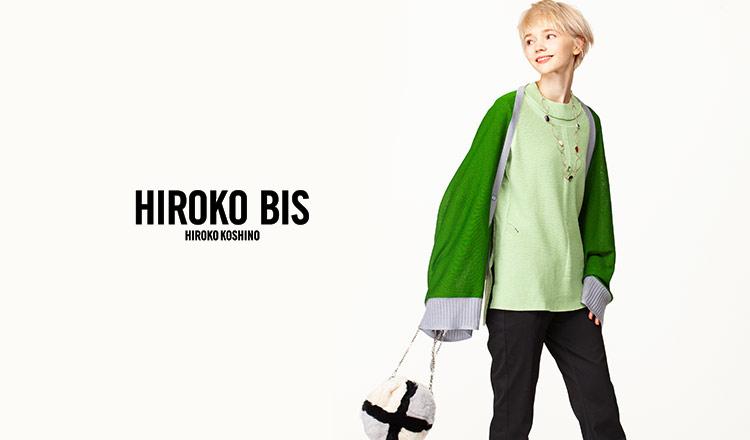 HIROKO BIS_GBJ