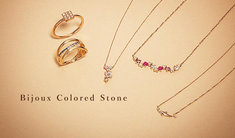 Bijoux Colored Stone
