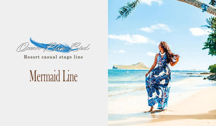 OCEAN BLUE BIRD / MERMAID LINE