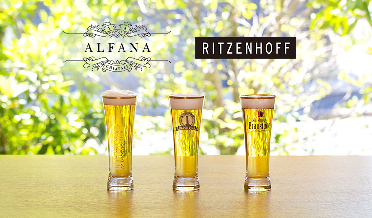 RITZENHOFF(リッツェンホフ)