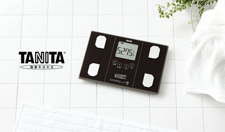 健康をはかる -TANITA-