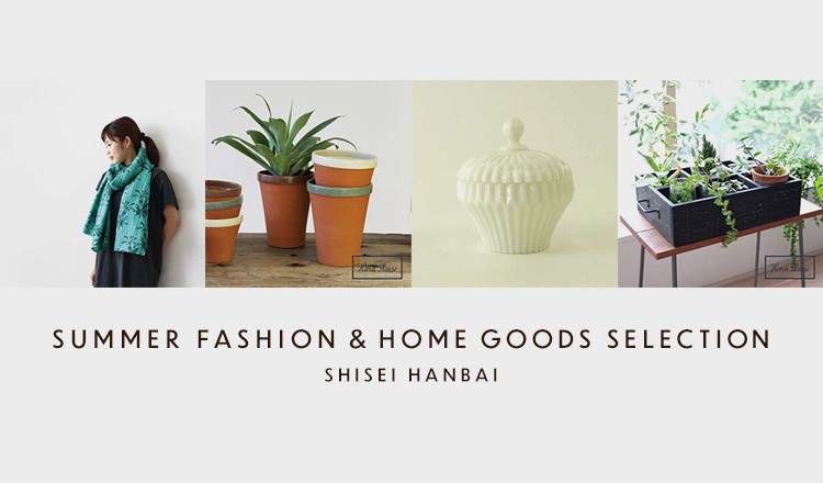 SUMMER FASHION & HOME GOODS SELECTION- SHISEI HANBAI