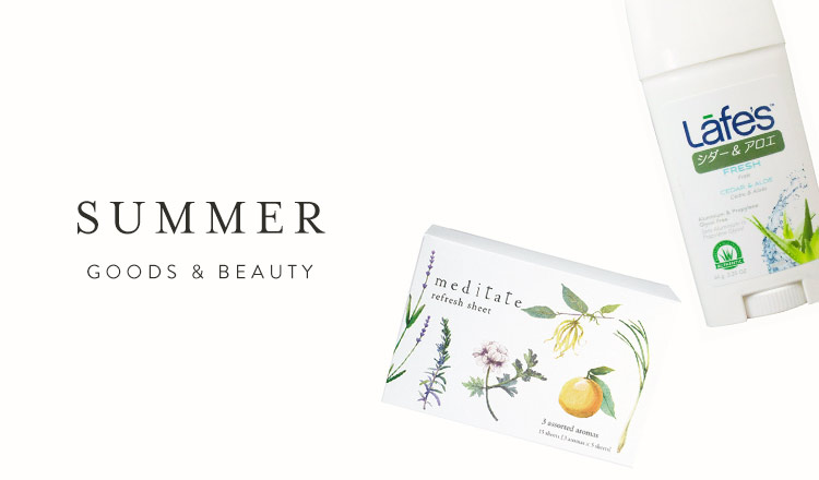 SUMMER GOODS & BEAUTY