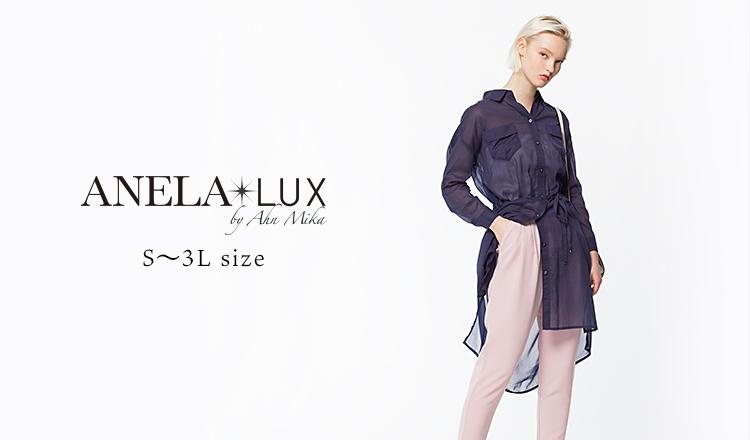 ANELA LUX  - S~3L size -