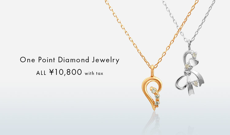 One Point Diamond Jewelry ALL¥10,800(with tax)
