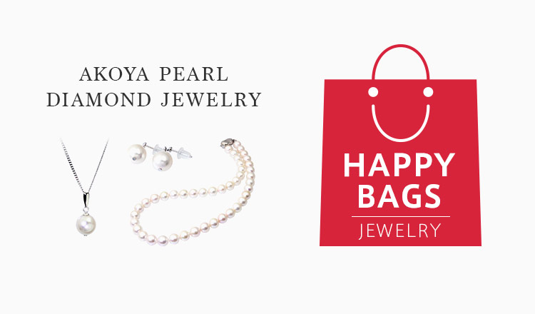 AKOYA PEARL/DIAMOND JEWELRY_HAPPY BAG