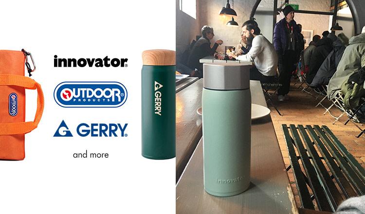 マグボトル・コレクション innovator/OUTDOOR/GERRY and more