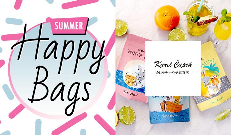 HAPPY SUMMER BAG:KARELCAPEC